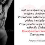 Walentynkowa Promocja! Portret, Akt!