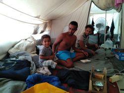 Situación de los refugiados
