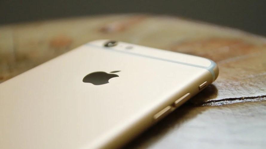 海外旅行へ行く前に docomo iPhone を無料で SIM フリーにする方法