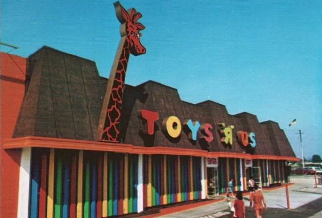 Toys R Us, circa 1969