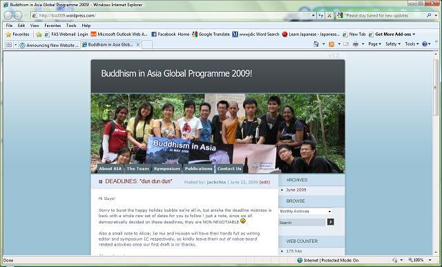 BIA Website