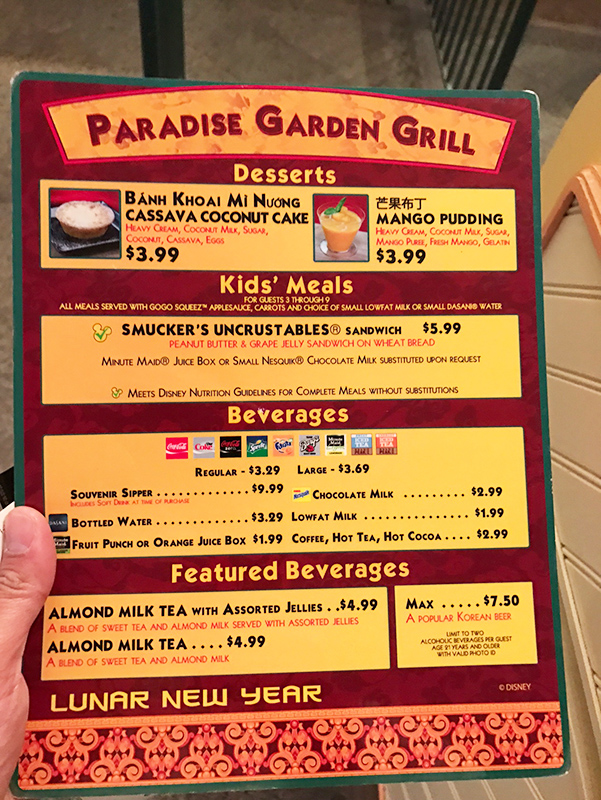 disneyland asian food jackfroot paradis garden grill