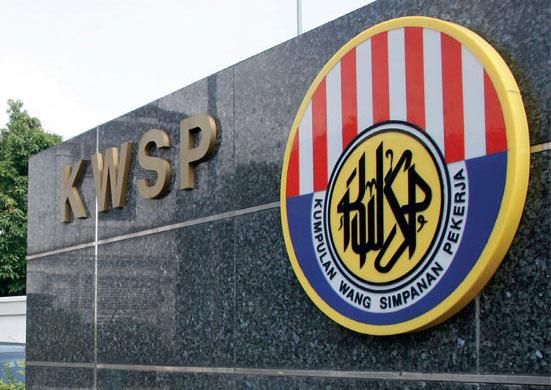 Cara Pengeluaran KWSP bagi yang Memilih Skim Pencen