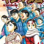 キングダム ネタバレ 593 3/14発売