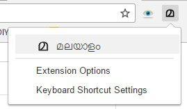 google-input-tools-select-malayalam-as-tool