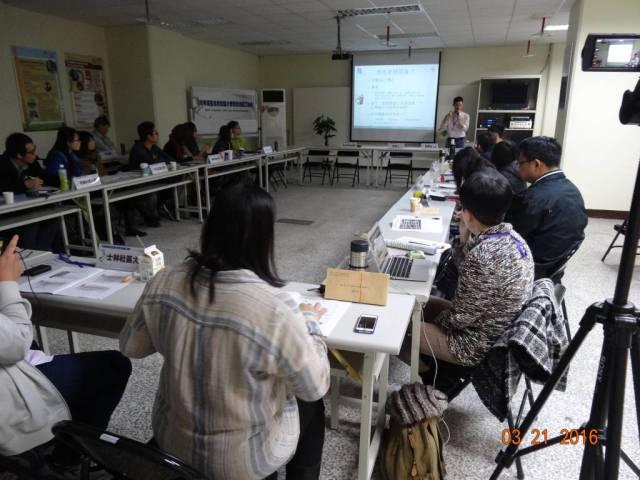 台北市社區大學資訊培訓