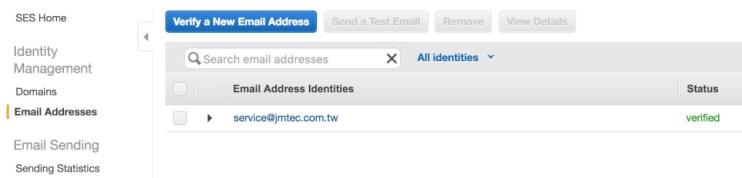 Amazon SES讓你的Email不再跑到垃圾郵件變SPAM 15