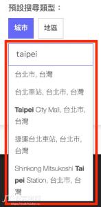 agoda建立新的搜尋框,設定預設搜尋城市為台北