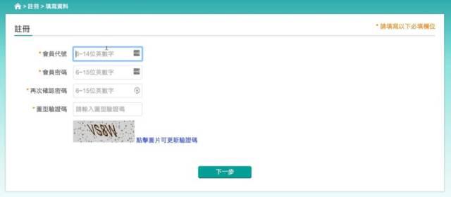 Taobao淘寶不需支付寶,連結玉山銀行就享有貨物出問題退款服務 7