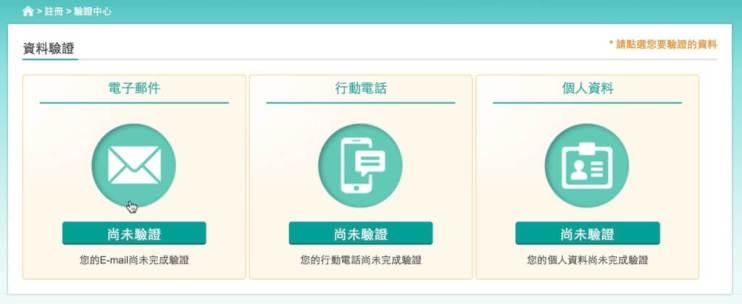 Taobao淘寶不需支付寶,連結玉山銀行就享有貨物出問題退款服務 8