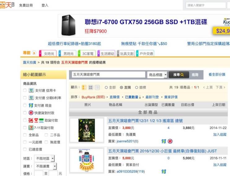 Taobao網站優化技術,從淘寶雙11看,為什麼淘寶可以1秒完成12萬筆訂單 15