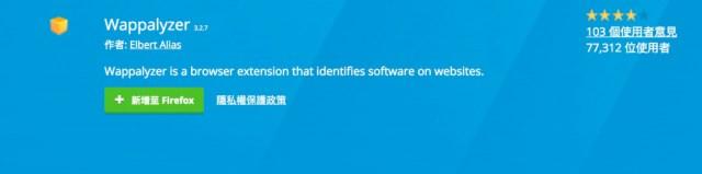Web Security取消網頁伺服器簽名訊息Signature 3