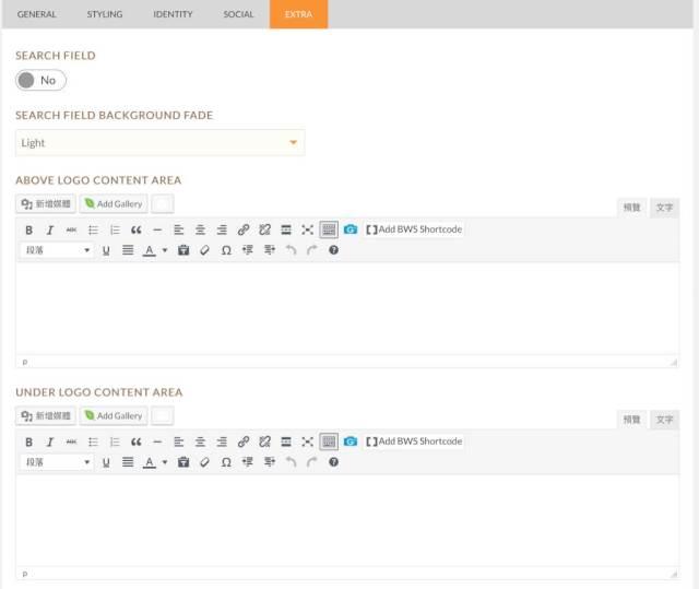 Wordpress優化mobile手機行動版本選單推薦外掛Superfly Menu 14