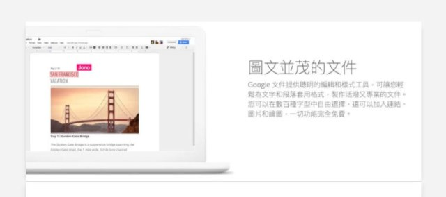 Wordpress提昇速度的秘訣,馬上讓Google Pagespeed Insights從58分到88分 10