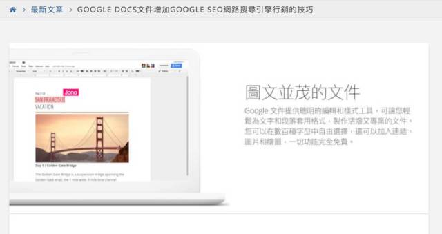 Wordpress提昇速度的秘訣,馬上讓Google Pagespeed Insights從58分到88分 14
