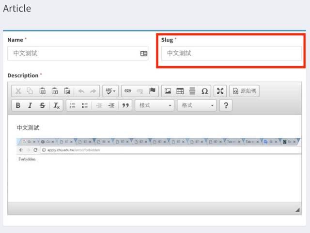 Laravel Slug中文網址優化技巧,以FAVEO HELP DESK為例 1