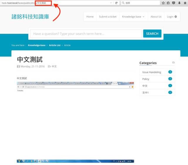 Laravel Slug中文網址優化技巧,以FAVEO HELP DESK為例 2