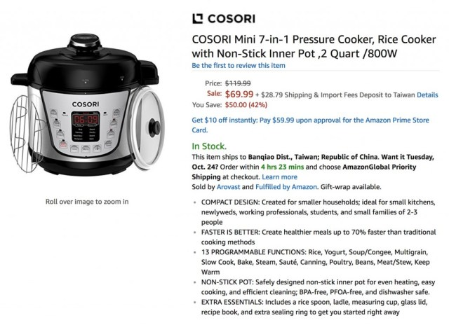 COSORI Mini 7-in-1 Pressure Cooker, Rice Cooker with Non-Stick Inner Pot ,2 Quart /800W