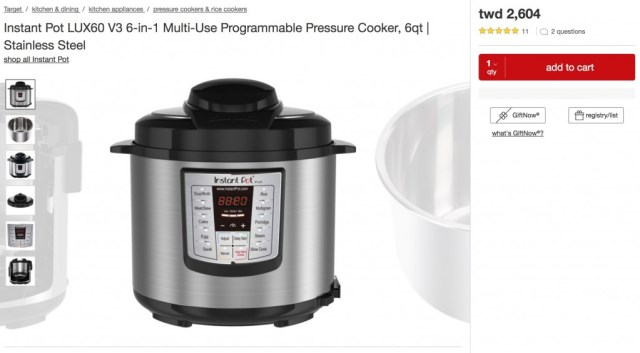 target Instant Pot LUX60 V3 6-in-1 Multi-Use Programmable Pressure Cooker, 6qt
