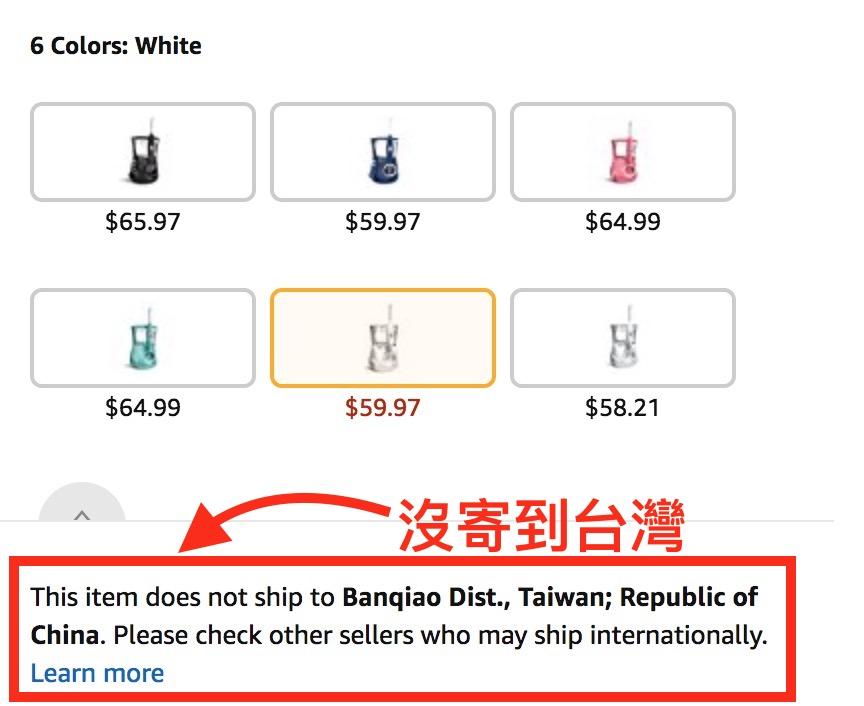 waterpik wp-660為何沒有直送台灣