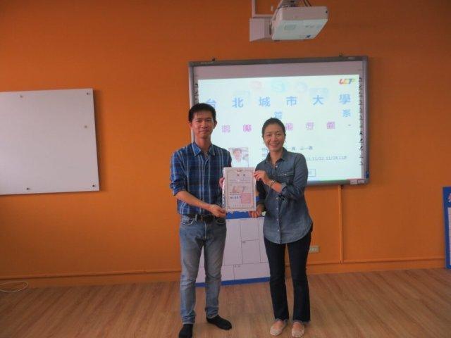 台北城市大學商管學院院長暨企管系主任黃韻瑾與傑克老師