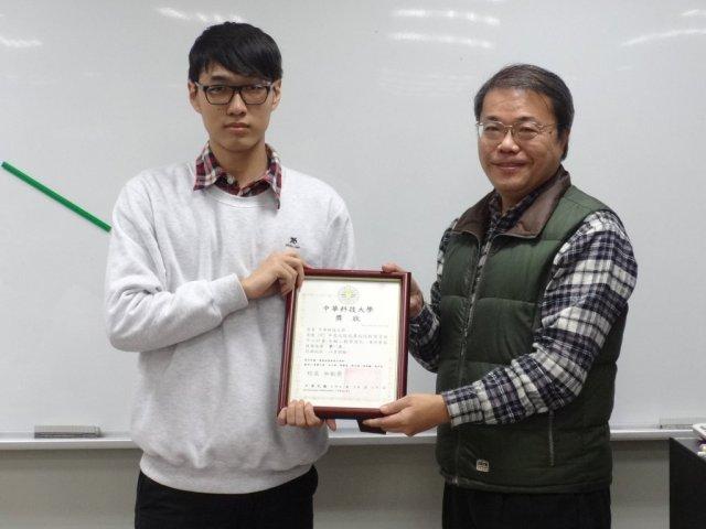 中華科技大學-工業工程與管理系-孫仲偉老師