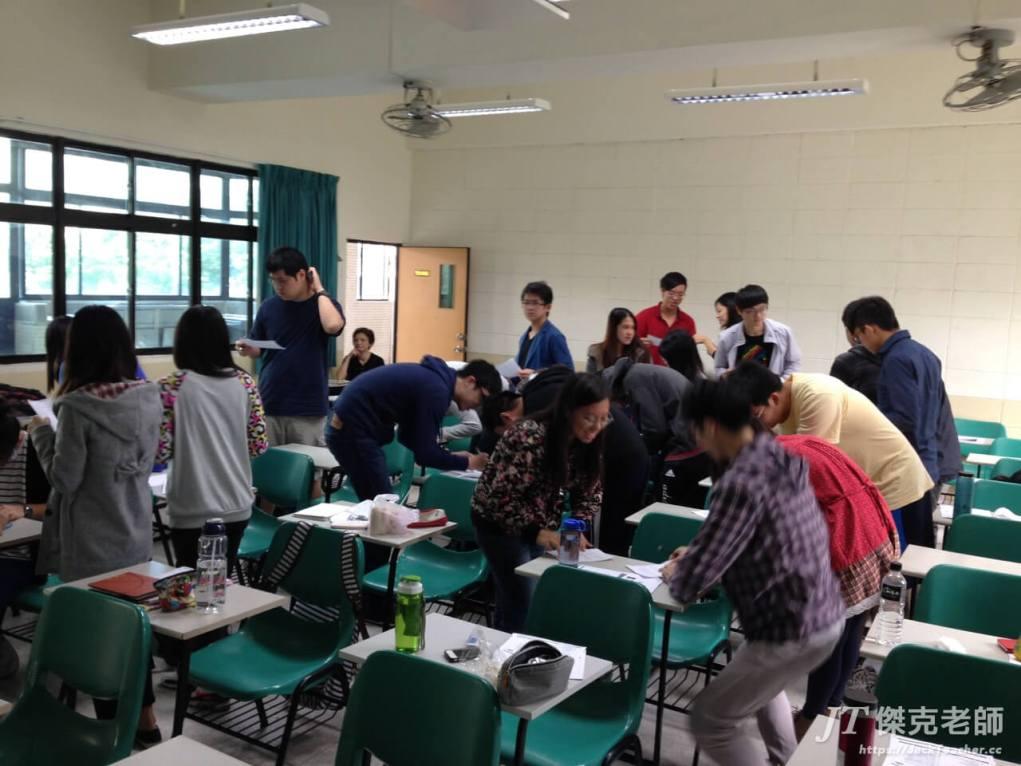 台灣科技大學-創意思考方法、遊戲與訓練課程
