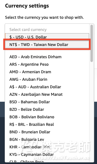 amazon Currency 3