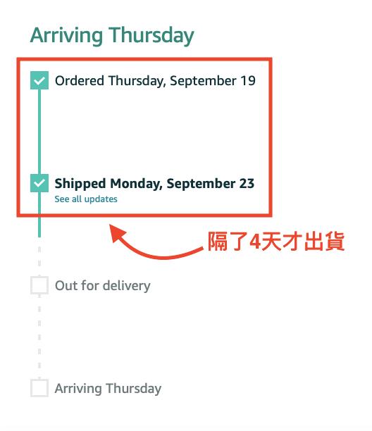 Amazon寄送日期捉的很緊,通到會在預估到達前1-2天才寄送,所以不用緊張