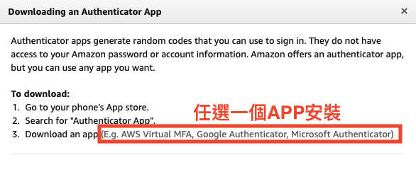 amazon shopping security 14