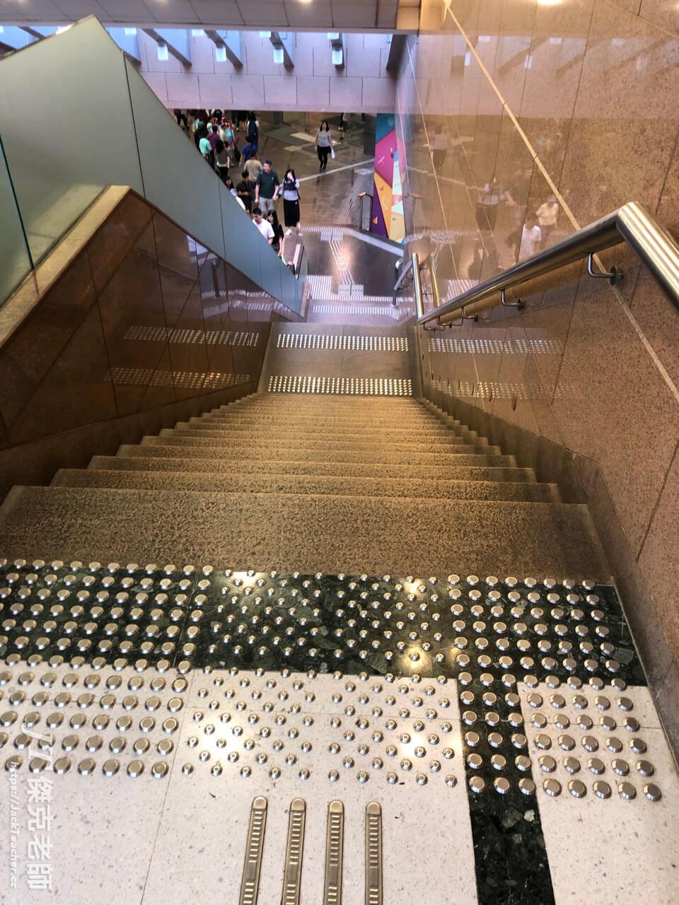 香港地鐵無障礙設施