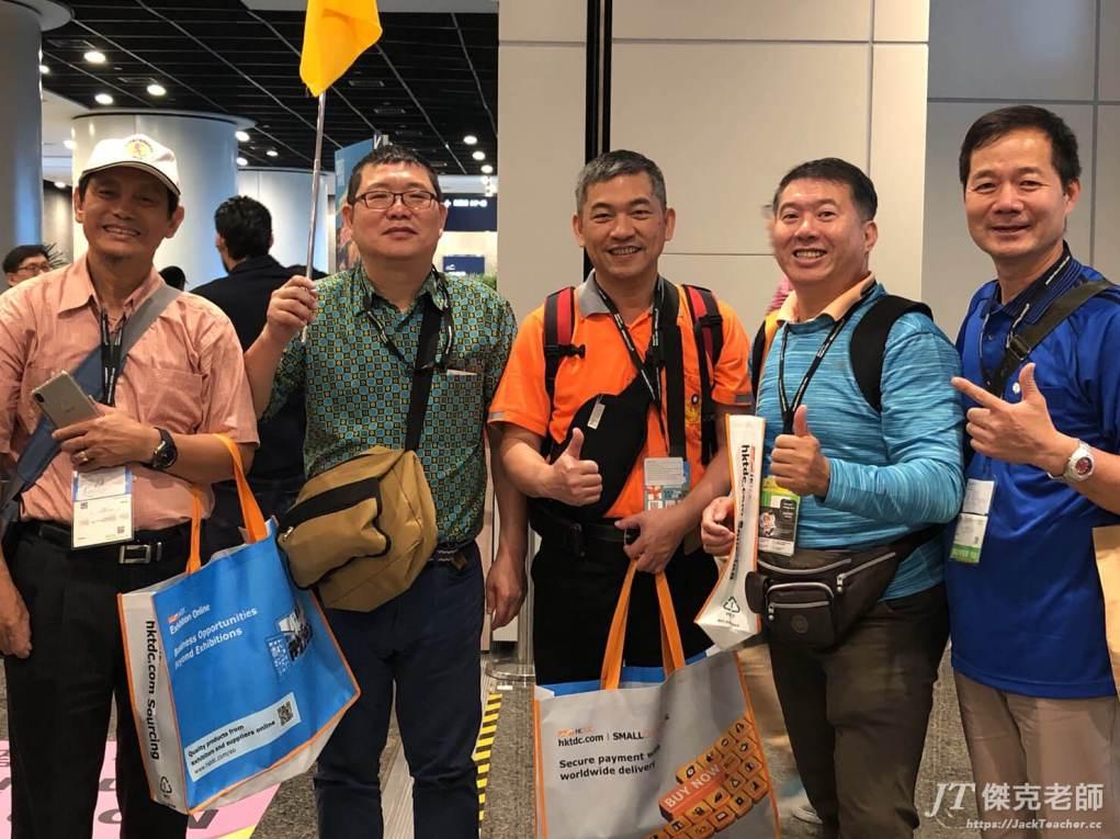 香港印刷及包裝展