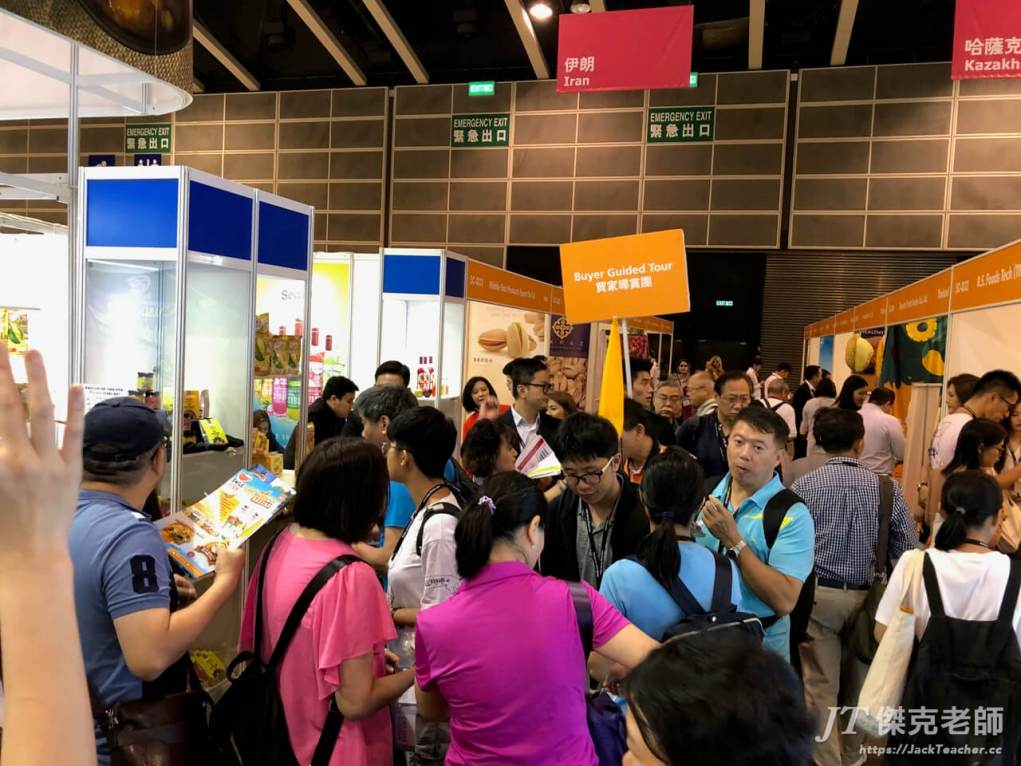 hk food expo day2 53