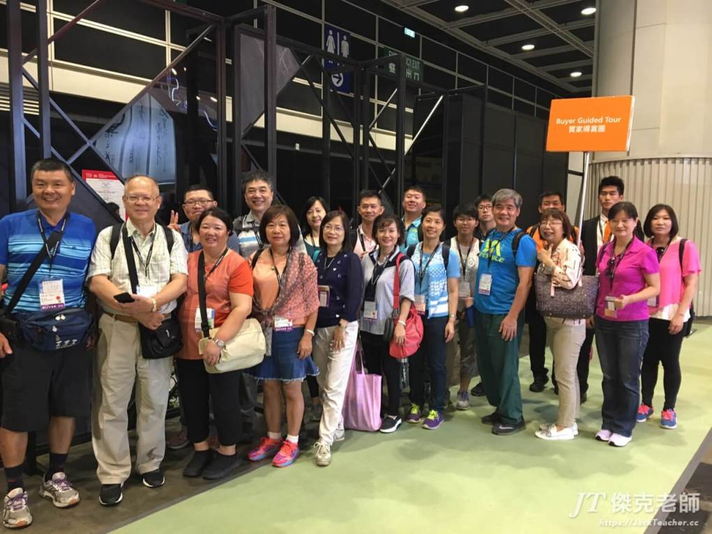 hk food expo day2 66