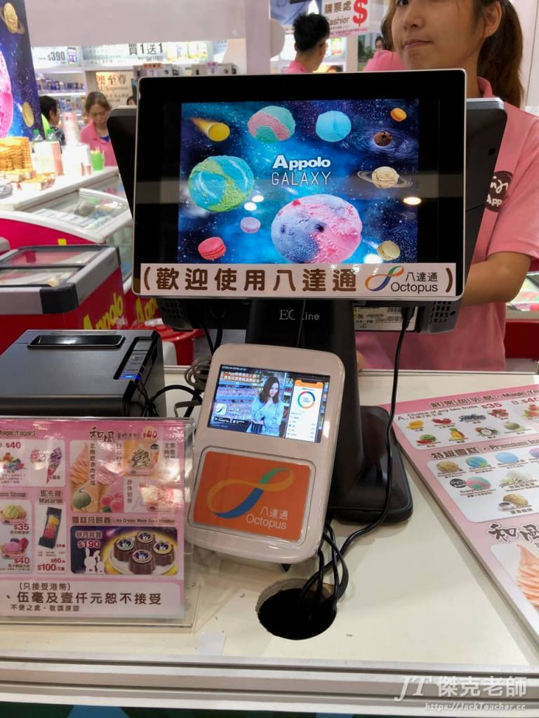 hk food expo day2 77