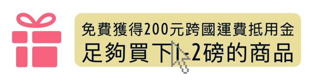 buyandshop banner