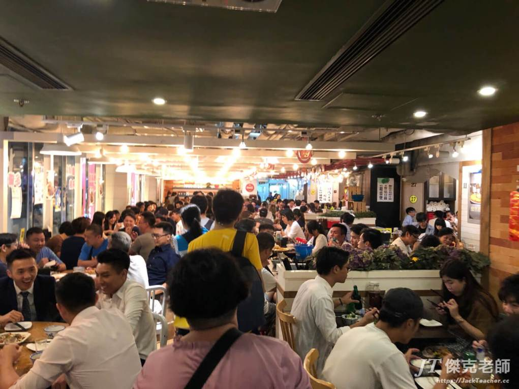 hk food expo day3 129
