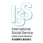 International Social Service Hong Kong Branch