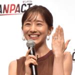 (画像)田中みな実が左手の薬指に指輪!婚約者は?結婚はいつ?