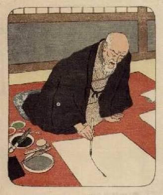 Emil Orlik The Japanese Painter Kano Tomonobu