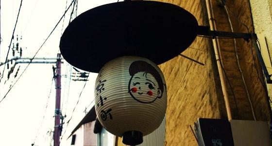 kyogo 011