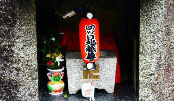 kyogo 012