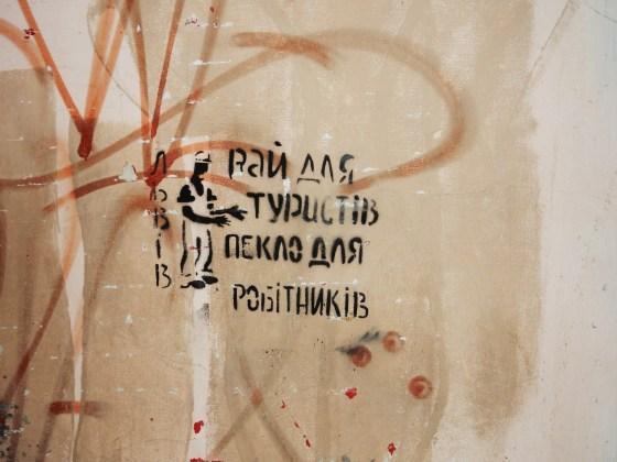 lviv1 124