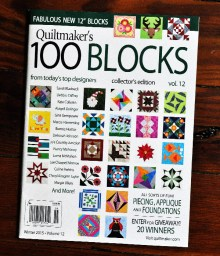 Quiltmaker100BlocksVol12Cover