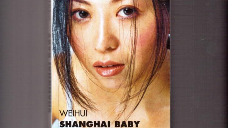 « Shanghai Baby » de Zhou WEIHUI