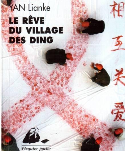 Couverture du livre de Yan Lianke. Des personnes en noir et rouge peignent avec leurs mains le signe de la lutte contre le sida sur une immense banderolle