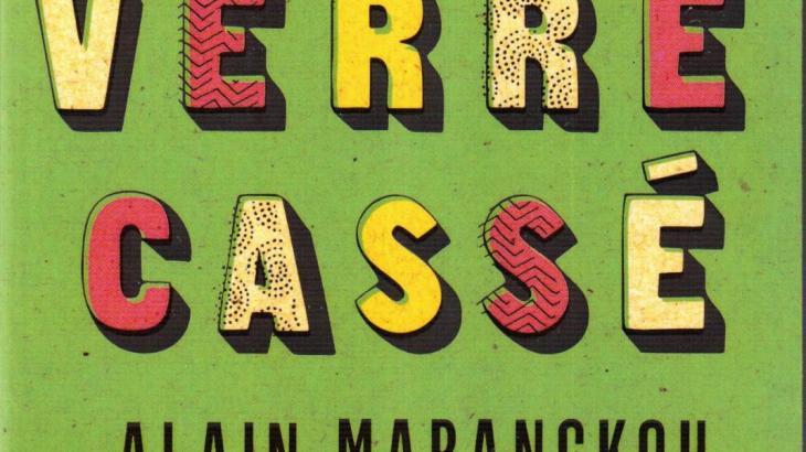"""""""Verre cassé"""" d'Alain Mabanckou (note de lecture) détail de la couverture"""