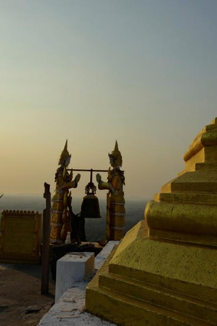 The bell of Kyauktalon Taung