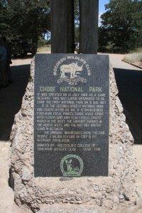 Main entrance of Chobe