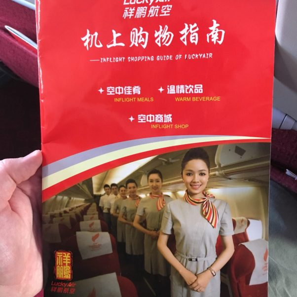 Lucky Air, Lucky Airlines, Lucky Air China, China Airlines, Chinese airlines, china air travel, image by Jade Jackson